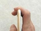 苹果6S玫瑰金64G刚刚激活2个月