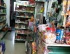 虎石台 超市 转让可住人门口位置大