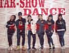 四川爵士舞培训机构 成人街舞现代舞韩舞