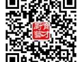 北京厨艺培训哪里好 家庭厨艺班 育才厨艺