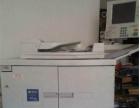 低价出售理光2105L复印机