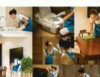 永洁家政服务部,开荒保洁,工程保洁,玻璃清洗