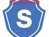 境外棋牌菠菜免备案服务器 59.56.66段域名跳转封UDP