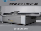 瓷砖打印机价格,瓷砖打印机厂家