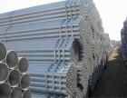 湘西镀锌焊管价格/热镀锌钢管批发/湖南冷镀锌管