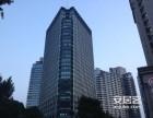 深蓝广场586平米精装修写字楼出租,单价3.9