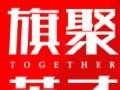 北京朝阳室内装潢设计培训-家装设计培训-工装设计培训