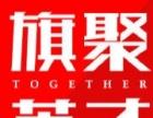 北京室内设计培训-家具设计培训-预算报价培训-包教会