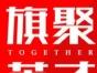 北京朝阳PS课程培训-平面设计培训-广告设计培训