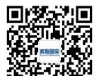 深圳南山西班牙语培训西班牙语小班课学习 索联外语