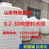 三元塑料厂家10000升塑料桶 10吨储罐 10方PE水箱