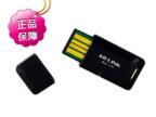 【B-LINK/必联BL-LW05-6R MINI USB 11N 150M无线