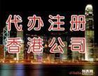 台州高新企业申请,台州条形码制作,台州公司注册转让
