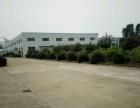 溧水开发区 开发区 厂房 6000平米