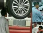 雪铁龙C4 2013款 1.8L 自动劲智版——优车798检测,