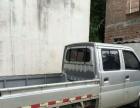 五菱双排小货车拉货搬家