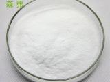 营养补充剂原料  维生素H原料 生物素代谢氨基酸 碳水化合物 厂