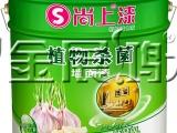 家装外墙面水漆淄博厂商 涂料内墙面刷尚上乳胶漆生产广东