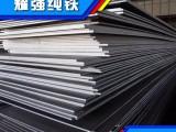 供DT4C纯铁卷DT4C纯铁棒Dt4C纯铁圆钢DT4C纯铁板
