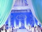 婚礼布场 婚礼策划 婚礼摄像 灯光音响