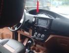 力帆 乐途 2015款 1.5 手动 S 豪华型出售2016年力
