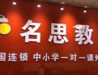 郑州一对一辅导语文数学英语去哪里培训提分快?