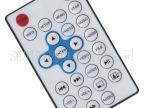 厂家直供/数码相框遥控器/红外遥控器/超薄遥控器/遥控器