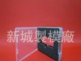 专业制作U盘模具,U盘外壳模具,U盘包装
