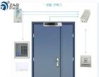 中安博科技承接无锡写字楼双开玻璃门门禁 考勤机安装