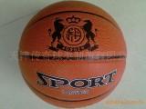 厂家【批发定做】7号高档贴皮篮球用品,比赛篮球