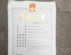 【武穴天天快递】加盟官网/加盟费用/项目详情