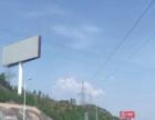 嘉峪关户外大牌擎天柱广告塔高炮广告牌制作