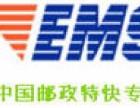 朝阳专业食品国际快递专业EMS国际快递门到门服务