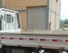 (金华)解放小卡单排3米小货车