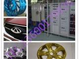 汽车轮毂真空镀膜生产线 轮毂真空电镀设备全套流程设备供应商