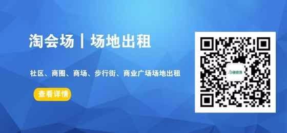 北京大兴区茶馆场地租赁联系电话 上淘会场直接预定
