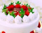 万利隆蛋糕加盟 O2O线上+线下门店 1万开店
