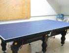 泰安特价台球桌低价销售 包送货安装