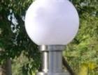 中字灯墙头灯 柱头灯围墙灯方形柱子灯大门别墅庭院灯具户外灯