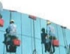 外墙清洗公司 专业高空作清洗 玻璃幕墙清洗室内开荒
