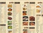 味舞春城,提供各种团餐,自助餐,宴会餐和婚宴服务。
