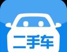 丰田逸致2014款 逸致 1.8 无级 180G 星耀舒适版
