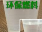 【小本创业受益终身】加盟/加盟费用/项目详情