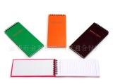 供应学生,文教,办公用品本子,簿,册,线