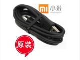小米原装数据线 小米数据线 小米数据线原装 usb数据线 mic