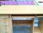 办公家具电脑桌椅办公桌椅子卷柜租房家具全双人床折叠床衣柜沙发
