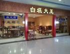 浙江红木厂家/雍王府红木家具/东阳市专利示范企业/诚邀加盟