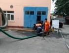 大兴区清源专业市政管道清淤清洗抽污泥 价格较便宜