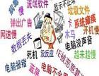 李七庄电脑检测维修 专业修理各种工控机 笔记本 网络诊断