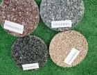 陕西长安路骨料透水混凝土材料施工包工包料//厂家直销